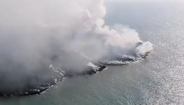 Nuevas imágenes del volcán